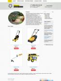 Интернет-магазин садовой техники